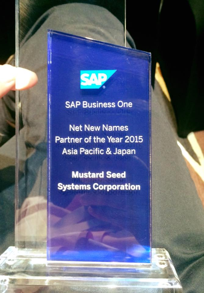 SAP Philippines by Mustard Seed receives 2015 SAP Award